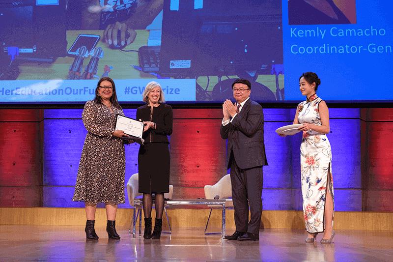 Premio GW Prize